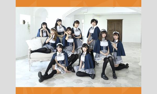 【7/23】ソフマップ定期公演「Stand-Up!Theater」純情のアフィリア vol.9 イベント画像1