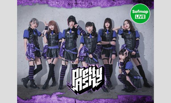 Pretty Ash 2ndシングル『Believers』発売記念 配信ライブ&オンライン特典会@ソフマップLIVE イベント画像1