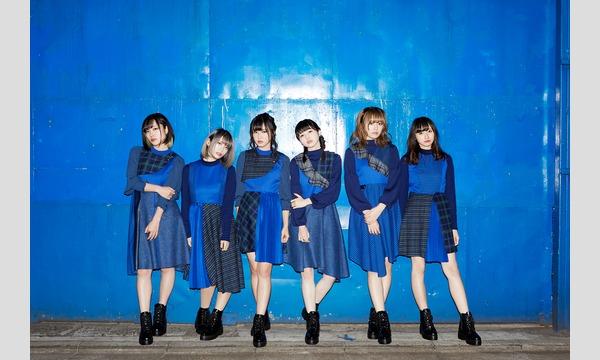 2/16開催 CYNHN 5thシングル「空気とインク/wire」リリースイベント〜通常編〜 イベント画像1