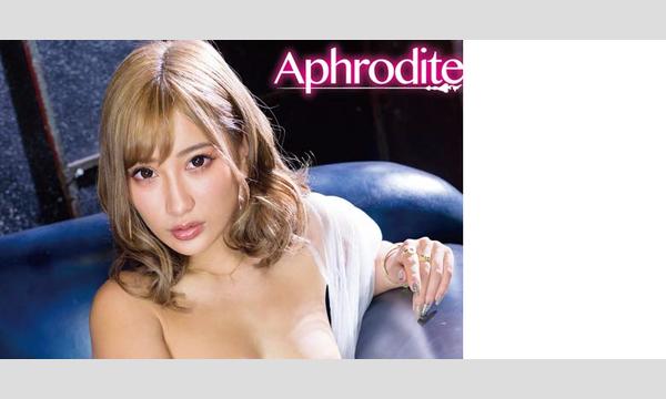AIKA『Aphrodite』DVD・BD発売記念イベント イベント画像1