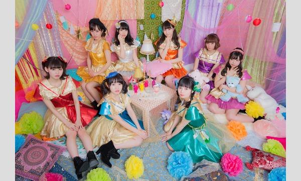 FES☆TIVE 2019年1月16日(水)発売8thシングル『ゆらゆらゆらり恋心』リリースイベント【2部】 イベント画像1