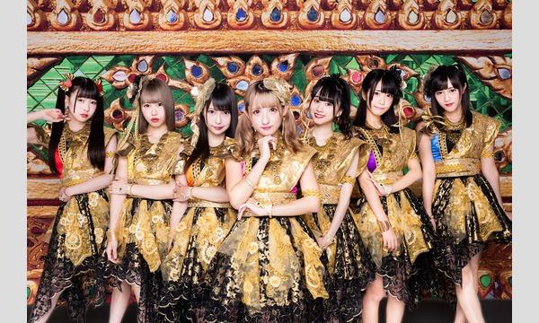 2/15開催 READY TO KISS New Single『伊達だって』発売記念インストアイベント イベント画像1