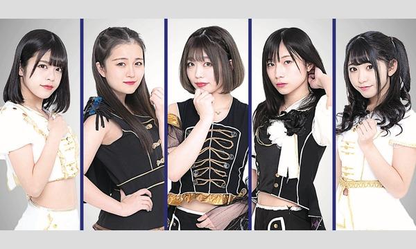 【8/23】『くるーず~CRUiSE!』ライブ イベント画像1