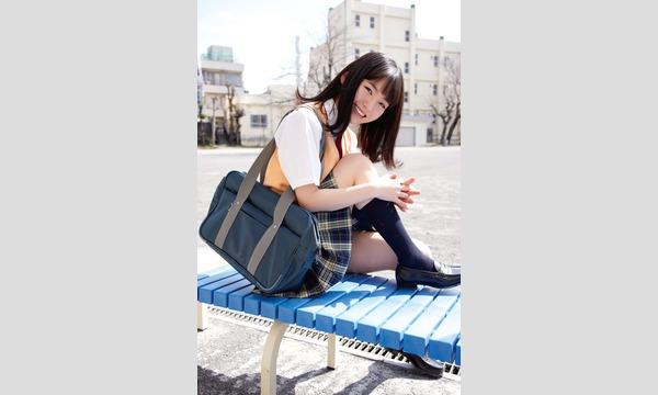 白石夢来『ららららいっ』DVD発売記念イベント イベント画像1
