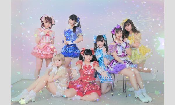 2/13開催 Chu☆Oh! Dollyニューシングル「3回君の名前を呪文のように唱えたら…」発売記念インストアイベント イベント画像1