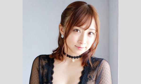 きみと歩実『Aphrodite』DVD・BD発売記念イベント in東京 - パスマーケット