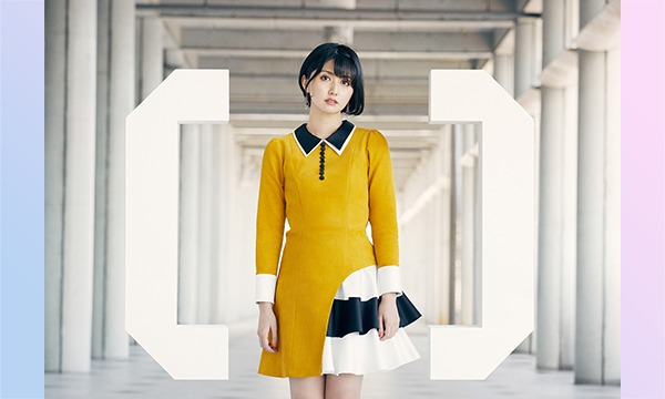 駒形友梨1st Mini Album  〔CORE〕 発売記念イベント イベント画像1
