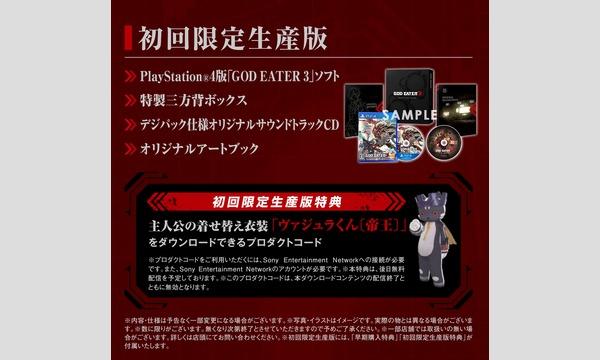 12/13 GOD EATER 3 発売記念イベント ~ 開発者 & BiSH スペシャルコラボ ~ イベント画像3