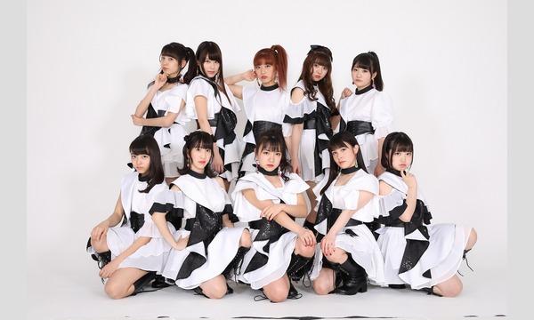 【6/6】MELiSSA、HOP-PAS  1stシングル ミニライブ&特典会 イベント画像2