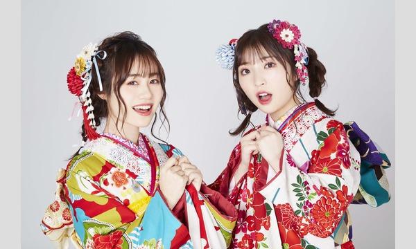 【6/23】Pyxis 4rdシングル「恋せよみんな、ハイ!」発売記念イベント イベント画像1
