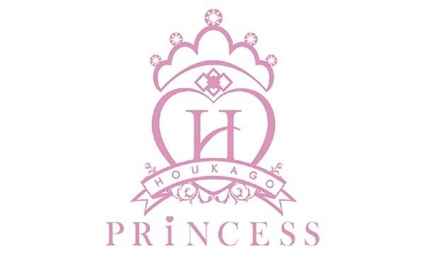【4/29】放課後プリンセス NEWシングル『新時代プリンセス』リリースイベント イベント画像1