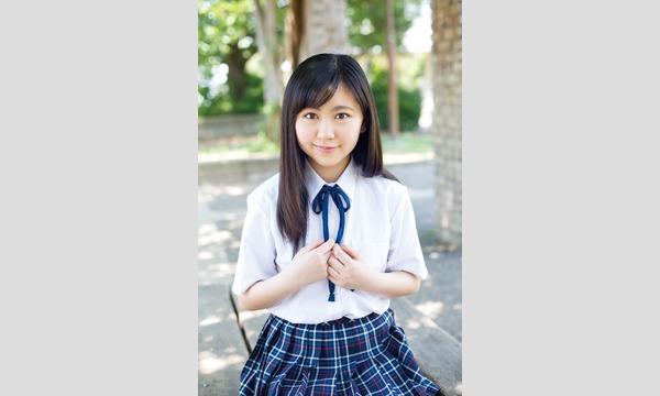 株式会社ソフマップの須田理夏子『スマイリングサマー』DVD発売記念イベントイベント