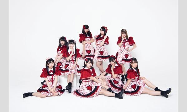 イケてるハーツ 7thシングル『Sparkle☆Power』リリースイベント ミニライブ&特典会 イベント画像1