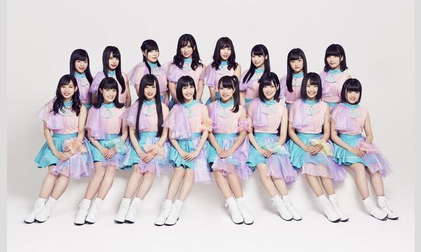 【4/18】 アイドルカレッジ ソフマップ定期公演 イベント画像1
