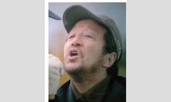 2021.5月落語茶屋ソネス【配信】田中邦衛追悼公演「つる」「青菜」 イベント画像1