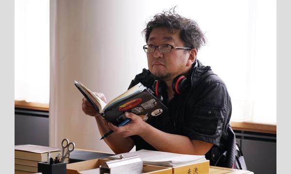 "LOGIC TALK SESSION ""松武秀樹 × 樋口真嗣"" イベント画像2"