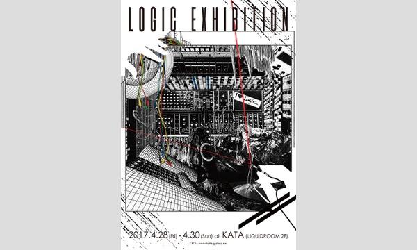 LOGIC LIVE イベント画像1