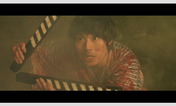 第3回チアシアター『温泉しかばね芸者』監督トーク+サイン会 イベント画像3