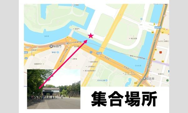 【RUN for HOPE】12/27(日)エリック・ワイナイナ と皇居ラン  イベント画像2