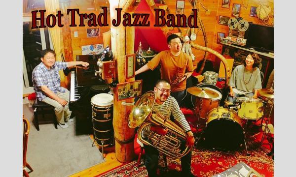 Hot Trad Jazz Band Live in Onuma (ホットトラッドジャズバンドin大沼) イベント画像1