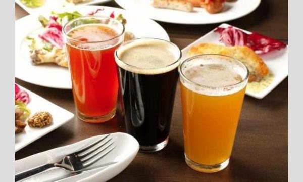 マリアージュービールと料理でつくる「美味しい大変化」 in神奈川イベント