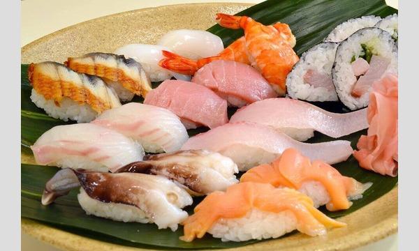 寿司とクラフトビールのマリアージュを堪能する会(第9回) in東京イベント
