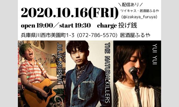 10/16(金) THE NATURALKILLERS/JULiA MURPHY/YUI YUI @ 居酒屋ふるや イベント画像1