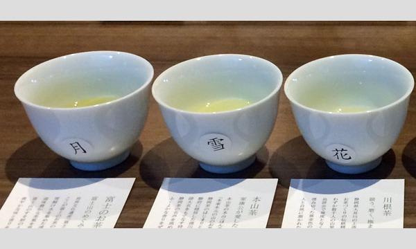 煎茶花月菴流 東京支部 秋の茶会 イベント画像3