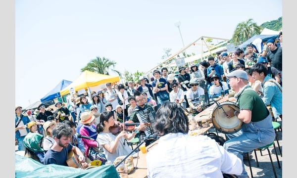 Irish music party in Kyoto