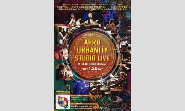 創作エレクトリック・アフロキューバンジャズユニット Afro Urbanity STUDIO LIVE! イベント画像1