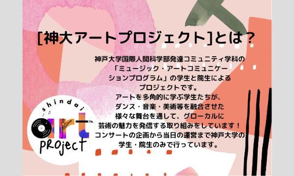 コンテンポラリーダンス公演 『悲しみをきく石』 イベント画像2