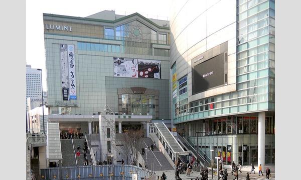 Tokyo-Exe-Biz-Clubの1/25(木)~19:30~21:30 第848回!新宿駅 南口徒歩2分 友達創り&繋がり創りカフェ会イベント