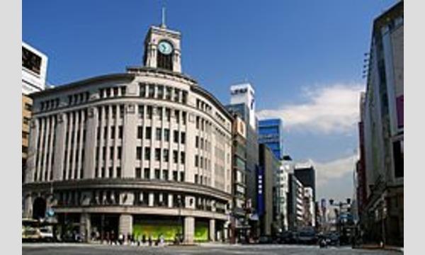 Tokyo-Exe-Biz-Clubの1/31(水)~14:00~16:00 第859回!銀座で友達&つながりカフェ会!銀座駅 徒歩3分!友達、つながり創り!イベント