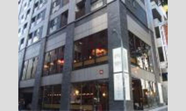 Tokyo-Exe-Biz-Clubの1/25(木)~14:00~16:00第846回!全ては人のつながりから!【出逢いを成果に!】ビジネスに!人脈に!イベント
