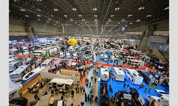 ジャパンキャンピングカーショー2021 イベント画像2