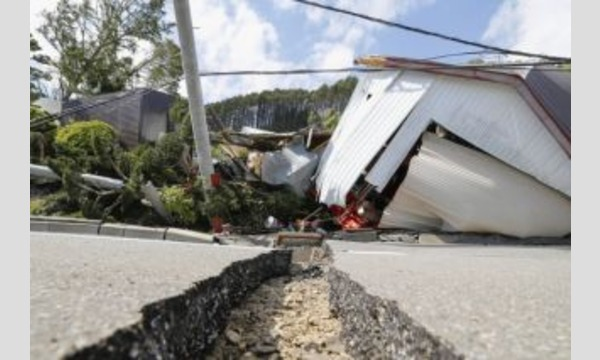 ZOOM会議のイベント「自然災害の対応策」を皆さんで話し合いましょう! イベント画像1
