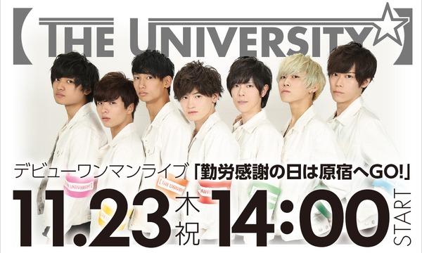 【THE UNIVERSITY】デビューワンマンライブ「勤労感謝の日は原宿へGO!」 in東京イベント