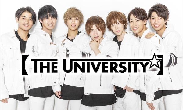 【THE UNIVERSITY】THEATER(ザ・ユニバシティー劇場)Vol.10 イベント画像1