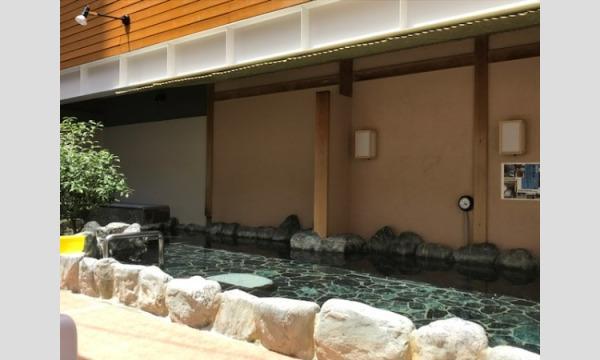 東上野・寿湯 入浴チケット  【7月1日よりご使用できます】 イベント画像2