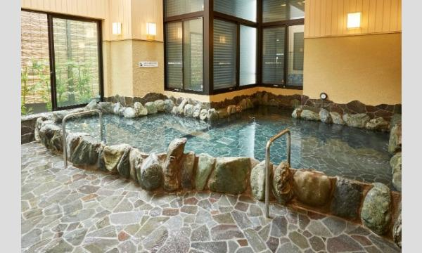 ひだまりの泉萩の湯 入浴チケット イベント画像2