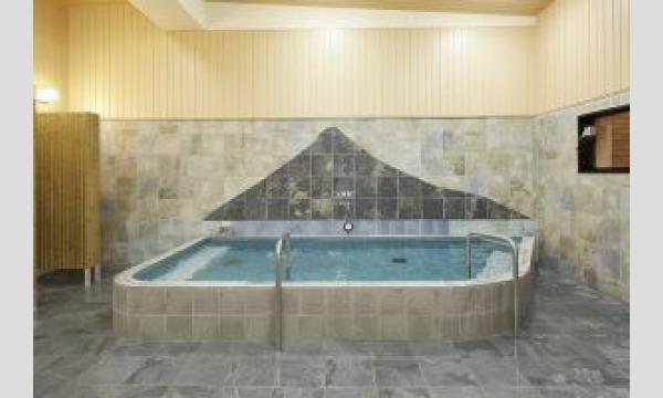 ひだまりの泉萩の湯 入浴チケット イベント画像3