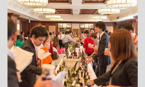 WINE PROMOTION IN KOBE 2017 in兵庫イベント