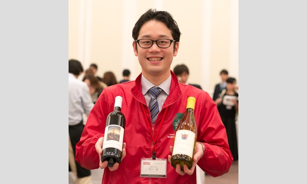 WINE PROMOTION IN OSAKA 2018 イベント画像3