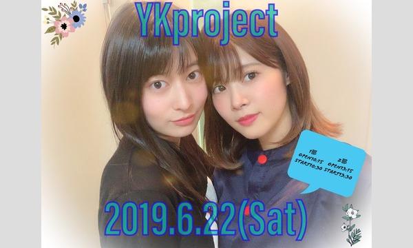 YKproject〜陶芸〜 イベント画像1