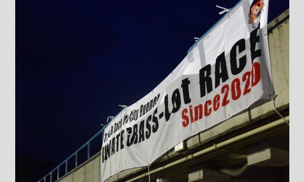 【第3回】IWATE GRASS-Lot RACE イベント画像3
