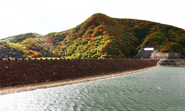 七ヶ宿湖一周ウォーキング2020 イベント画像3