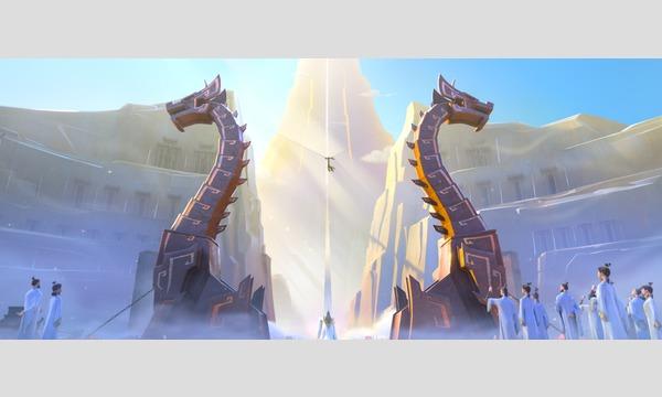 TAAF2021 コンペティション部門 長編アニメーション『ジャン・ズーヤー:神々の伝説』 イベント画像2