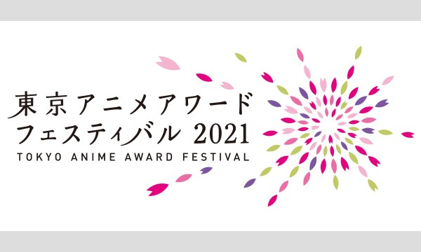 TAAF2021 コンペティション部門 長編アニメーション『ジャン・ズーヤー:神々の伝説』 イベント画像3