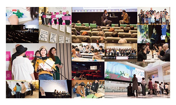 TAAF2019 コンペティション部門 短編アニメーション スロット③ 一次選考委員解説付き イベント画像2