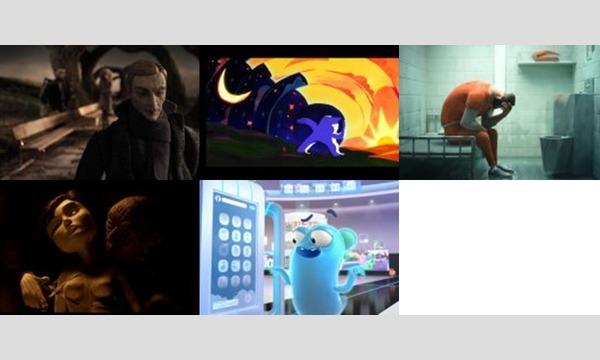 TAAF2021 コンペティション部門 短編アニメーション スロット3 イベント画像2